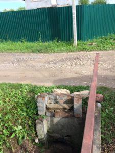 Состоянии трубы под дорогой до ремонта